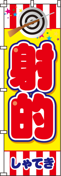 カレンダー カレンダー 印刷 無料 : 製作所】格安のオリジナル印刷 ...